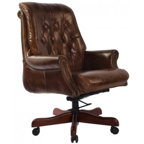 Bankers Adjustable Chair - Vintage Cigar Brown