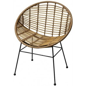 Wicker Relax Chair