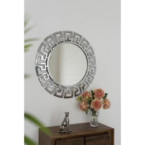 Aluminium Cut Out Mirror